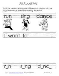 worksheets for first grade start the picture andwinter fun 2