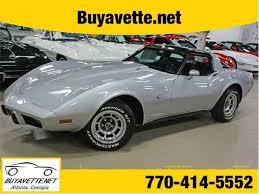 1979 chevy corvette 1970 to 1979 chevrolet corvette for sale on classiccars com 518
