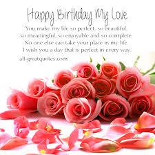 happy birthday my you make my so birthday card