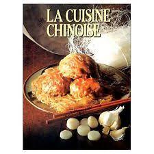 livre cuisine chinoise la cuisine chinoise collectif ebay