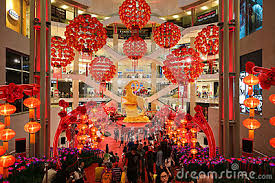 New Year Decoration Shop by Mall Beautiful Chinese New Year Lantern Decorations