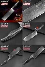 where to buy kitchen knives visit to buy 7 inche kitchen knives japanese 73 layers vg10