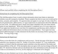 job description template download free u0026 premium templates
