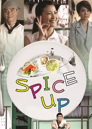 cuisine tv programmes is spice up available to on netflix in america
