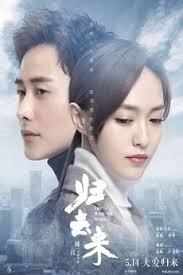 dramafire black knight dramafire korean drama watch dramafire eng sub online list of