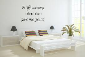 give me jesus vinyl wall decal give me jesus vinyl song lyrics