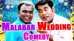 film comedy on youtube malabar wedding full movie comedy youtube