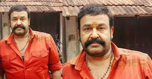 mohanlal u0027s new u0027mass u0027 look in velipadinte pusthakam