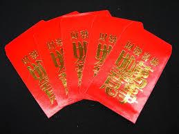 lunar new year envelopes envelopes money envelopes hong bao for new year