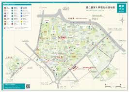 Taipei Mrt Map 2014 Asian Core Winter