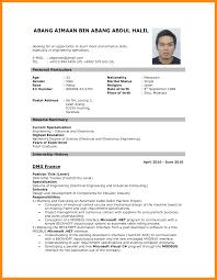 Job Resume For Teacher by 9 Resume For Teacher Job Application Manager Resume