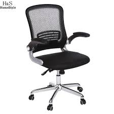 Lounge Chair Dimensions Ergonomics Popular Chair Height Buy Cheap Chair Height Lots From China Chair