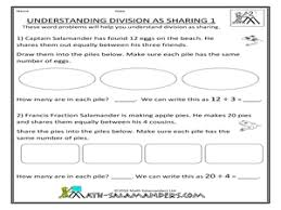 understanding division as sharing worksheet 1 3rd 4th grade