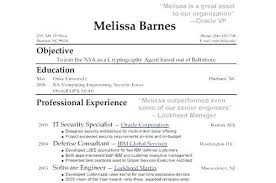 how to build a good resume with no work experience amitdhull co