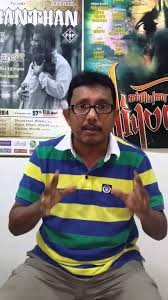 film malaysia saiful apek my review about jagat malaysian movie youtube