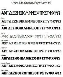 pin by miledie on greek alphabet pinterest greek alphabet