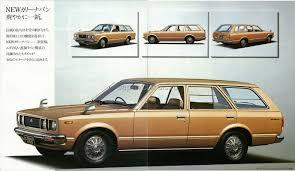 toyota carina toyota carina 1977 van ta16 ta19 japanclassic