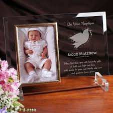 baptism engraved gifts or christening gift personalized picture frame