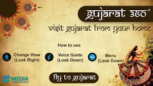 gujarat 360 android apps on google play