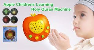 apple quran bw apple holy quran learning machine toy muslim kids 11street