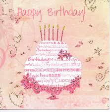online free birthday cards u2013 gangcraft net