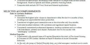Medical Billing And Coding Resume Sample by Medical Billing And Coding Resume Objectives Medical Billing And