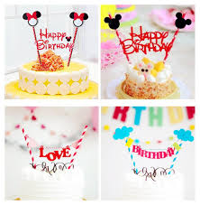 birthday cake topper bt0365 happy birthday cake topper de end 2 15 2019 9 15 am