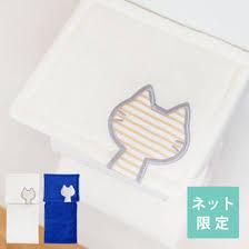 mat and rug factory rakuten global market cat paper holder