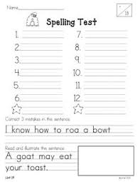 freebie winter themed spelling test template secondgradesquad