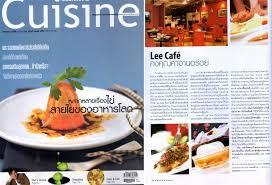 cuisine maghr饕ine media café
