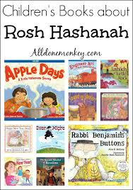 about rosh hashanah children s books about rosh hashanah all done monkey