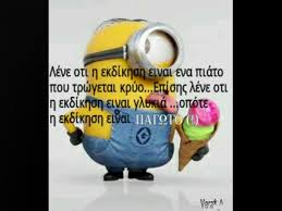 104 images minions heart minions