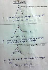 triangle properties helpful in ssc exams question paper