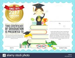 preschool graduation diploma template preschool graduation diploma template