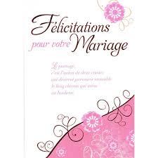 felicitations pour un mariage carte félicitations pour votre mariage méga fête