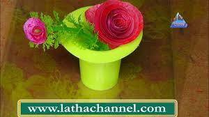 Simple Flower Vase - how to make a flower vase at home simple u0026 easy method youtube