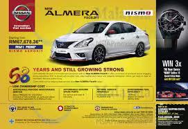 nissan almera malaysia spec nissan almera tagged posts oct 2017 msiapromos com