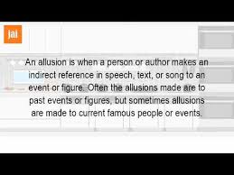 what is an example of an allusion youtube