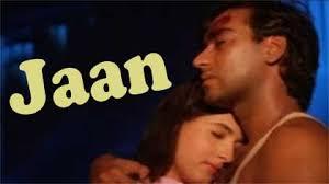 jaan full movie 1996 buy at best price