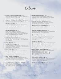 sample menus for the cloud 9 restaurant at the senator inn in augusta