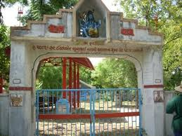 local cremation entrance to the local cremation ground near shekhadi picture of