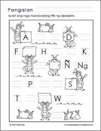 filipino alphabet samut samot