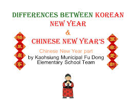 differences between korean new year new year s