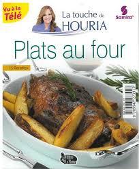 plat cuisiné au four la touche de houria plats au four لمسة حورية اطباق في الفرن book
