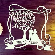 wedding gift quran islamic wedding gift ideas personalized muslim artislamic