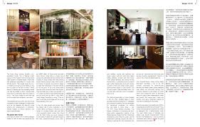 Home Design Magazine Hk by Designing For The Elderlies Squarefoot Magazine Sept 2017