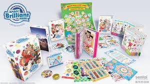 brilliant park premium edition blu ray dvd box set