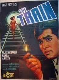 The Barning Train The Train 1970 Film Wikipedia