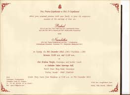 wedding invitation card format in marathi popular wedding
