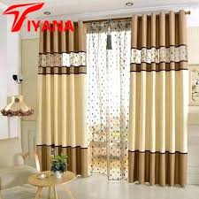 Teal Bird Curtains Brown Curtains For Bedroom Brown Curtains For Bedroom Luxury Brown